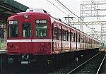 /stat.ameba.jp/user_images/20200714/22/superkaiji229/85/24/j/o0596041814789012384.jpg