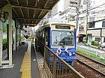/stat.ameba.jp/user_images/20200707/18/s-limited-express/26/59/j/o0550041214785601059.jpg
