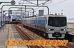 /stat.ameba.jp/user_images/20200622/17/masatetu210/ce/68/j/o1080069914778097775.jpg