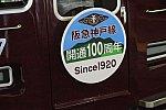 /stat.ameba.jp/user_images/20200713/22/tdf1179/ef/5e/j/o2400160014788571721.jpg