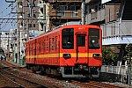 f:id:inumaki_go:20200717011027j:plain