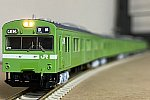 /stat.ameba.jp/user_images/20200720/00/haneda-model/a5/09/j/o1080072014791439908.jpg
