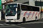 /stat.ameba.jp/user_images/20190414/10/kousan197725/42/aa/j/o0560035914390815908.jpg