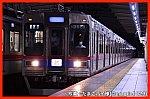 /train-fan.com/wp-content/uploads/2020/07/S__32022579-800x533.jpg