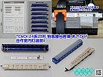 /blogimg.goo.ne.jp/user_image/74/ec/283c8d65931c9223180307c2a919e63f.png