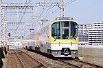 20181111-20151f-20101f-pl01-ookubo-charter-raku-shuntokumichi_IGP9047am.jpg