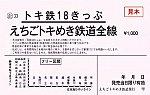 /stat.ameba.jp/user_images/20200721/14/type103/57/6b/j/o1029065314792112368.jpg