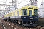 20200721-5155f-1423f-vx05-takayasu-local-yao_IMGP0022m.jpg