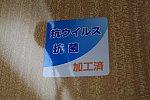 /stat.ameba.jp/user_images/20200720/23/tdf1179/a5/4e/j/o2400160014791891475.jpg