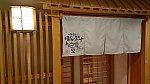 /stat.ameba.jp/user_images/20200722/01/kumatravel/21/56/j/o1024057614792392626.jpg