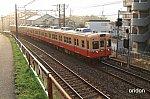 /railrailrail.xyz/wp-content/uploads/2020/07/IMG_5441のコピー-2-800x533.jpg