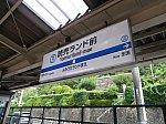 /stat.ameba.jp/user_images/20200723/22/reiwauntensi/0c/8a/j/o0800060014793266558.jpg