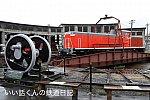 /stat.ameba.jp/user_images/20200724/22/iiwakunsl/bb/ee/j/o1080072014793772161.jpg