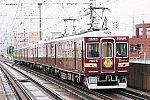 20200725-7006f-osaka-umeda-rapid-ltd-exp-kyo-train-garaku-kamishinjou_IMGP0039m.jpg