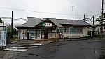 /stat.ameba.jp/user_images/20200726/15/beeito/84/1f/j/o1080060714794595049.jpg