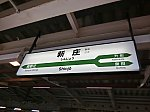 /stat.ameba.jp/user_images/20200725/00/fuiba-railway/7f/81/j/o2048153614793836552.jpg