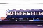 /railrailrail.xyz/wp-content/uploads/2020/07/D0002322-2-800x534.jpg