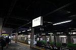 /stat.ameba.jp/user_images/20200727/01/kumatravel/4b/fd/j/o1024068114794898571.jpg