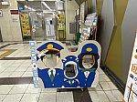 /osaka-subway.com/wp-content/uploads/2020/07/9h5HrENC-1024x768.jpg
