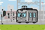 東急電鉄 5200系
