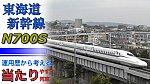 /train-fan.com/wp-content/uploads/2020/07/S__32260100-800x450.jpg