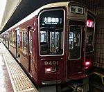 /stat.ameba.jp/user_images/20200724/11/to-ko3922diary/7a/1d/j/o1080095814793460820.jpg