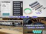 /blogimg.goo.ne.jp/user_image/5a/59/4172b7d4bf1b6560532ed051649dcccb.png