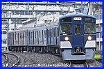 /train-fan.com/wp-content/uploads/2020/07/S__32268312-800x533.jpg