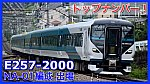 /train-fan.com/wp-content/uploads/2020/07/7CF9A70E-E00D-42A8-A5B4-002C8D168253-800x450.jpeg