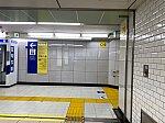 /stat.ameba.jp/user_images/20200728/16/storikfreedomluzyu/1b/79/j/o1080081014795610569.jpg