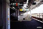/railrailrail.xyz/wp-content/uploads/2020/07/D0002349-2-800x533.jpg