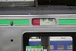 /stat.ameba.jp/user_images/20200729/22/hakodatebus183/13/9c/j/o2592172814796220626.jpg