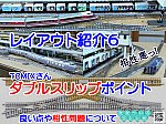 /blogimg.goo.ne.jp/user_image/71/7d/e1f30d89b1a183f196de03043b6b2132.png