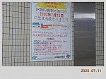 /stat.ameba.jp/user_images/20200801/11/kotetsu-m-2010/5f/c0/j/o1600120014797366346.jpg