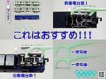 /blogimg.goo.ne.jp/user_image/36/57/07dd762e943342f6363cd58706f7e0a9.png