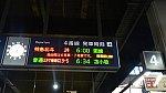 /stat.ameba.jp/user_images/20200801/21/sapporo-1056/eb/cc/j/o0640035914797668325.jpg