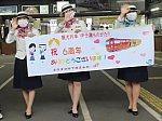 /stat.ameba.jp/user_images/20200801/18/ka-aoi/84/eb/j/o0646048414797568951.jpg