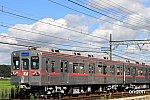 /railrailrail.xyz/wp-content/uploads/2020/08/IMG_2881-2-800x534.jpg