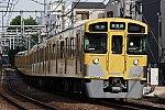 f:id:inumaki_go:20200802185555j:plain