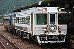 /stat.ameba.jp/user_images/20200801/13/hatobus-king/00/3f/j/o1080072014797425248.jpg