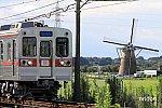 /railrailrail.xyz/wp-content/uploads/2020/08/IMG_2874-1-2-800x534.jpg