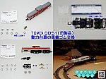 /blogimg.goo.ne.jp/user_image/27/60/0c6cbca6bb8477eab5999c63ac5a15f3.png