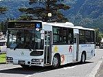 f:id:Rapid_Express_KobeSannomiya:20200803195530j:plain