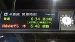 /stat.ameba.jp/user_images/20200803/15/sapporo-1056/e2/bb/j/o0720040414798546912.jpg