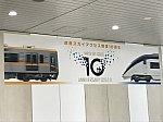 200801keisei11