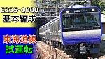 /train-fan.com/wp-content/uploads/2020/08/S__32415748-800x450.jpg