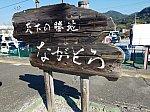 /stat.ameba.jp/user_images/20200619/09/penguin-suica/2e/a7/j/o1080081014776314275.jpg