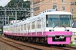 /stat.ameba.jp/user_images/20200804/17/hata-e231/78/eb/j/o1080071914799088115.jpg