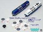/blogimg.goo.ne.jp/user_image/2f/81/ebaf500b544f688e014c046247392464.png