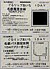 /i0.wp.com/tetsudou-stamp-rally.com/wp-content/uploads/2020/08/img_0489.jpg?resize=757%2C1024